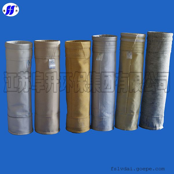 除尘布袋厂家专业生产各种除尘布袋价格优惠可批发