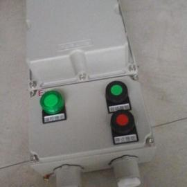BQC53-10-400A防爆电磁启动器