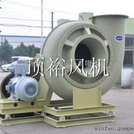 PP防腐风机 东北供应商