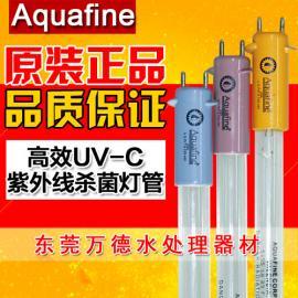 美国Aquafine 单端两针 石英紫外线杀菌灯