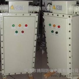 BQJ51-75防爆自耦减压起动器