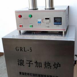GRL-5数显滚子加热炉 五轴滚子加热炉