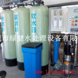 环保纯净水反渗透装置/工业反渗透纯水设备/2吨反渗透