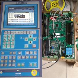 海天注塑机显示屏LTM10C209A