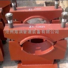海润供应优质管夹固定支座Z1.325R