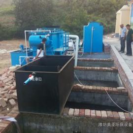 屠宰场污水处理一体化设备选型