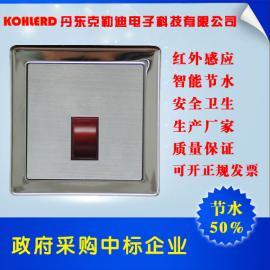 不锈钢浴室一点通感应淋浴器红外节水器指触式控制器