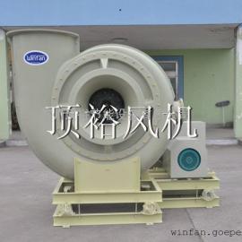 防腐高压风机 耐腐蚀风机