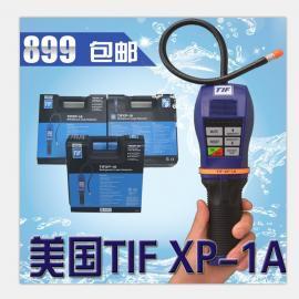 XP-1A六氟化硫检测仪美国TIFXP-1A卤素检漏仪