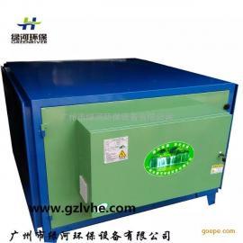 低空直排油烟净化器 不锈钢油烟机 厨房油烟净化器 高效净化