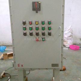 防爆箱标准 防爆箱壳体 防爆箱定做厂家电箱 配电箱