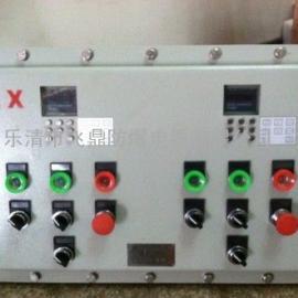 供应BJX BXJ系列防爆接线箱 防爆控制箱 防爆柜 电箱