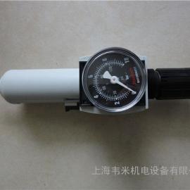 AVENTICS过滤器调压阀R412006210