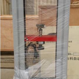 防水卷材拉力试验机-福州好工程试验仪器