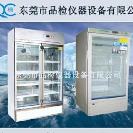 焊锡膏冷藏箱