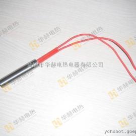 单端电加热管