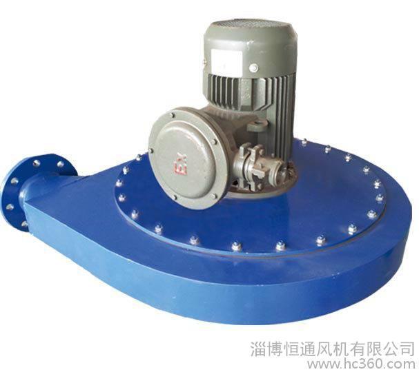 CQ23-J汽轮轴封冷却器抽风机