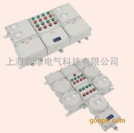 BQC系列防爆动力(电磁起动)配电箱