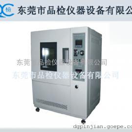 UL电线换气式老化试验箱