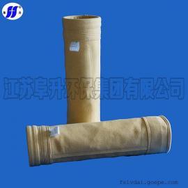 出厂价格供应 耐腐蚀除尘布袋