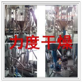 常力干燥直销实验型陶土专用LPG系列喷雾干燥机