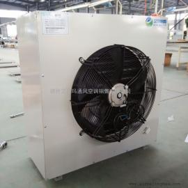 低价销售7GS热水型暖风机承接OEM代工