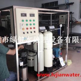 去离子水超纯水/反渗透加离子交换超纯水系统/工业纯水机设备