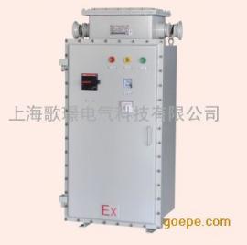 BQXP系列防爆自耦减压电磁起动器 380V防爆自耦减压电磁起动器