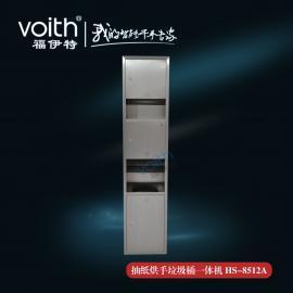 深圳干手机 三合一不锈钢擦手纸箱