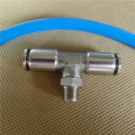 优质全铜金属镀镍快插三通接头气管三通插6MM管1/8螺纹