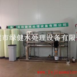 超纯水设备 2t/h一级反渗透+双级抛光混床超纯水机