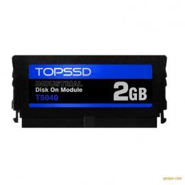 天硕(TOPSSD)T5040工业DOM电子硬盘_2GB