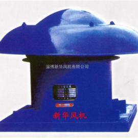 低价促销DWT型电动机动力风机 低噪音屋顶风机(致电订购)