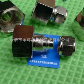 快拧直通内螺纹16-04终端接头汽车配件气管接头