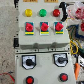 防爆电伴热带温控配电箱