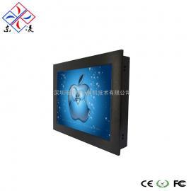 15寸防水防尘防油三防工业平板电脑
