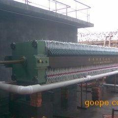 隔膜板框压滤机 厢式压滤机 全自动压滤机