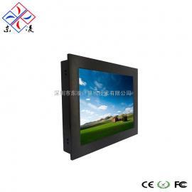 15寸低耗能宽温宽压工业平板电脑支持RFID