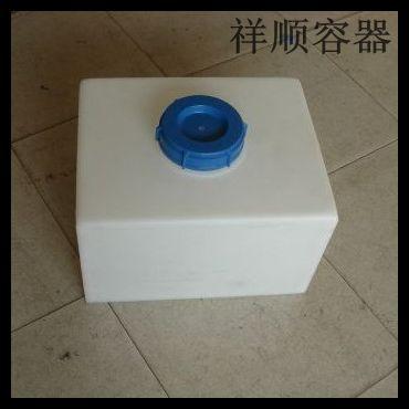 60l房车水箱食品级 家庭储水方桶 机床供水供油桶