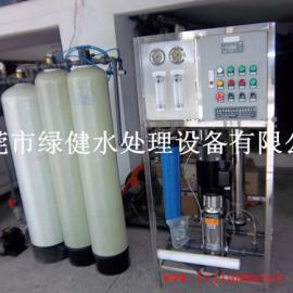 工业纯水设备 RO反渗透设备 大型水处理设备