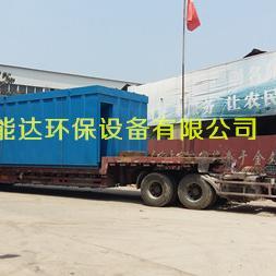 采石场工业布袋除尘器
