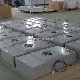 无尘室专用FFU 风机过滤单元 FFU层流罩