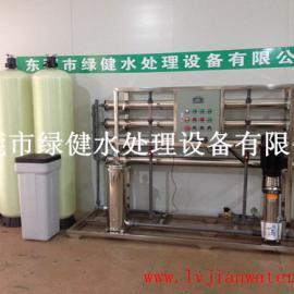 双级反渗透设备/反渗透水处理装置/RO反渗透纯水机