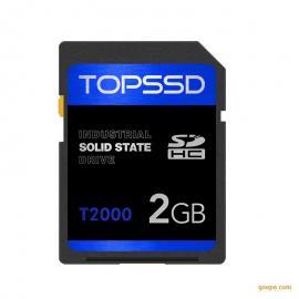 天硕(TOPSSD)T2000工业SD卡_2GB