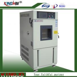 大型高低温测试箱 小尺寸高低温试验机 耐环境试验箱