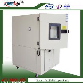 湖南高低温试验机 恒温恒湿试验机 温湿度变化柜 老化箱