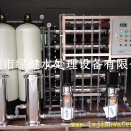 反渗透水处理设备 双级0.5T/H反渗透纯净水过滤系统