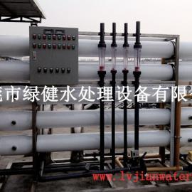 反渗透膜设备 10t/h反渗透设备 大型工业水处理设备