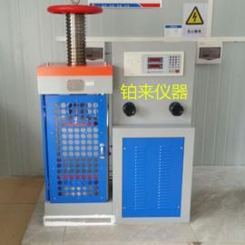 200T数显压力试验机 液压式压力试验机 混凝土压力机 试验机