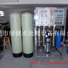 深度除盐全自动ro纯水机 全自动工业反渗透纯水水设备